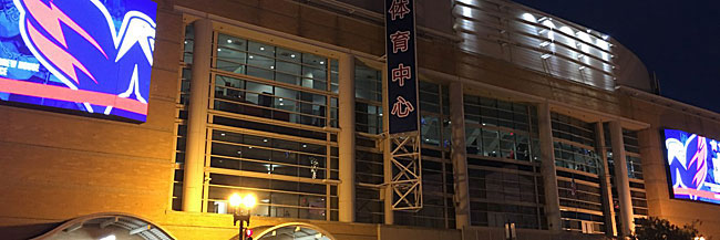 Washington, DCs Penn Quarter and Chinatown