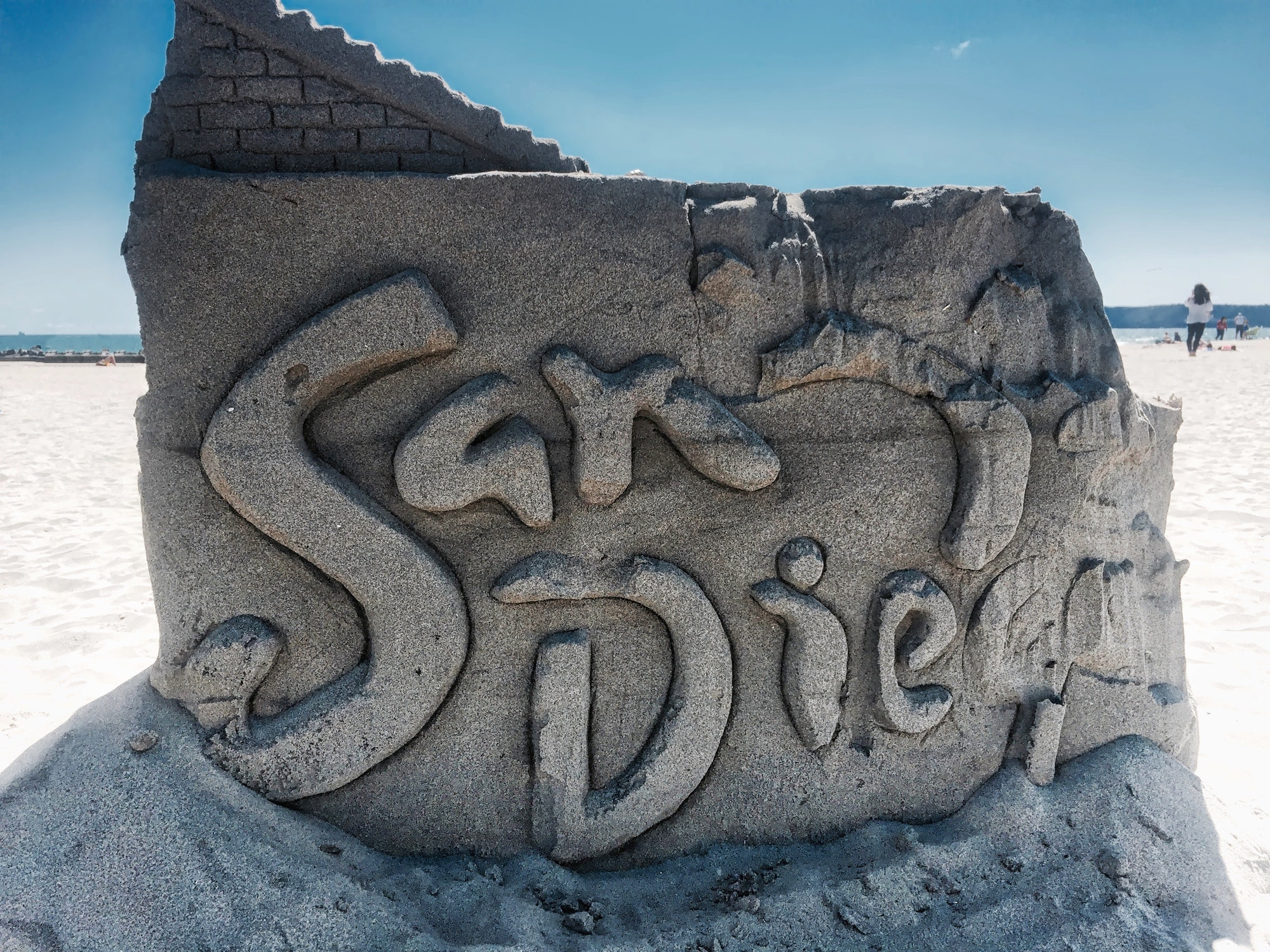 San Diego sand castle
